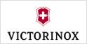 logo-kat-victorinox